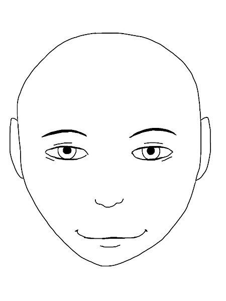 File:Adoring Face.jpg