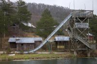 File:Abandoned water slide in Arkansas (2014).jpg ...