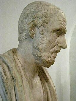 Hippocrates pushkin01