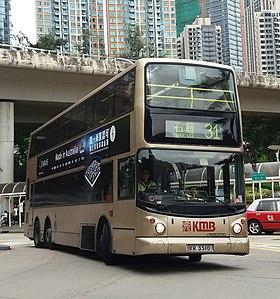 九龍巴士31線 - 維基百科。自由的百科全書