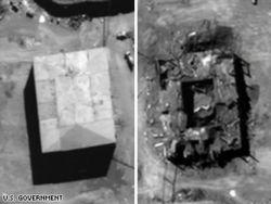 Image result for מתקן הגרעין הסורי שהופצץ בידי ישראל