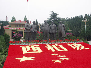 Statues of Mao Zedong,Zhou Enlai et al in Xiba...