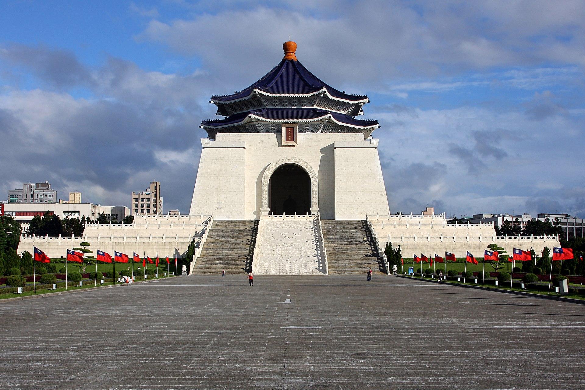 中正紀念堂 - Wikipedia