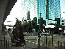 民康街 - 維基百科,自由嘅百科全書
