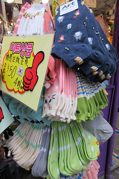 File:HK WC 灣仔街市 Wan Chai Market 太原街 Tai Yuen Street clothing items Jan 2017 IX1.jpg