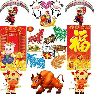 English: Happy Chinese New Year