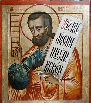 Jacob (Israel), Russian icon from first quarte...