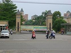 高苑科技大學とは - goo Wikipedia (ウィキペディア)