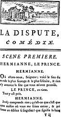 La Dispute (marivaux) : dispute, (marivaux), File:MarivauxDispute.jpg, Wikipedia