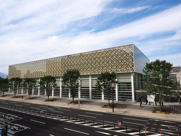 Ita Prefectural Art Museum - Wikipedia