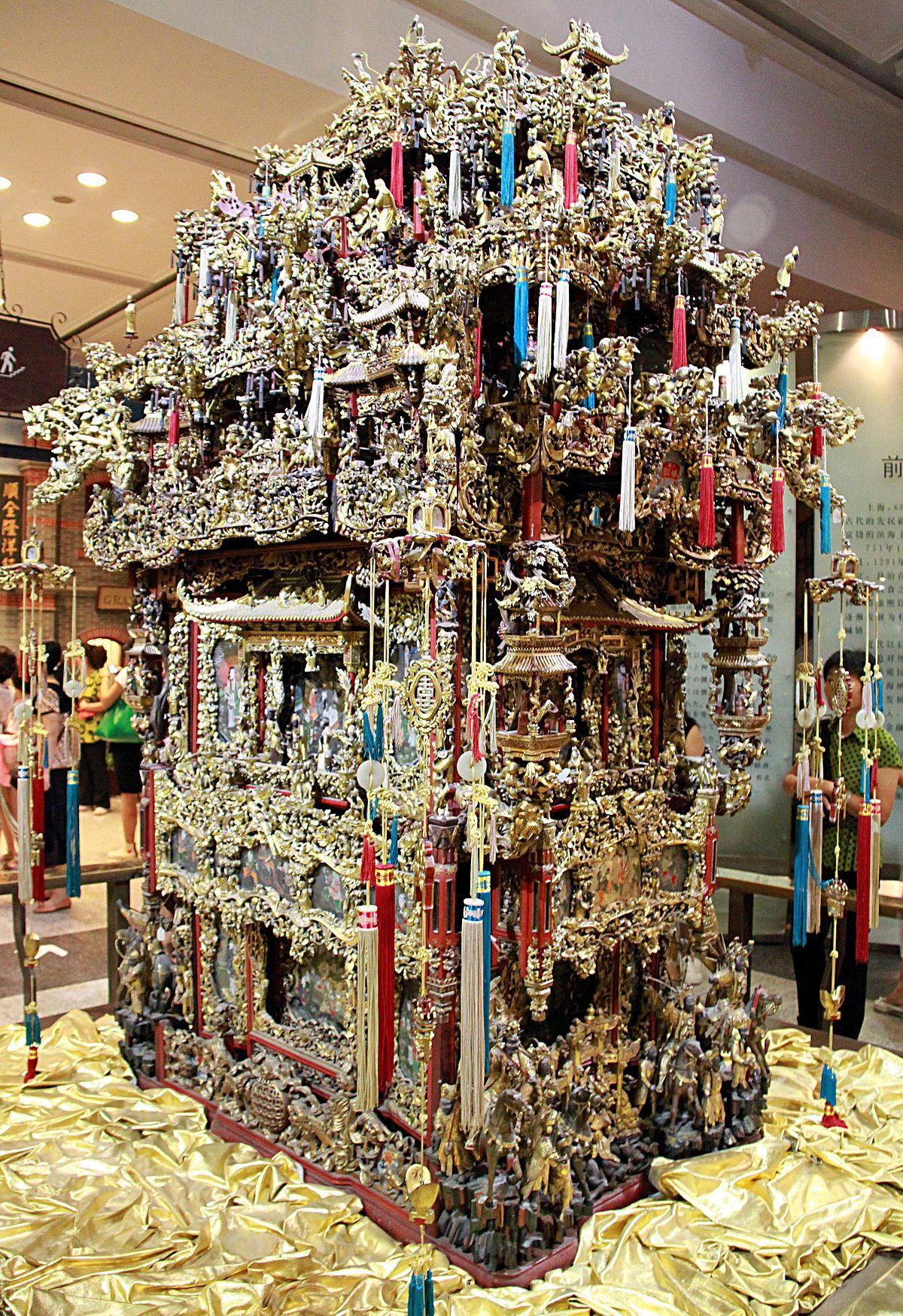 Shanghai History Museum  Wikipedia