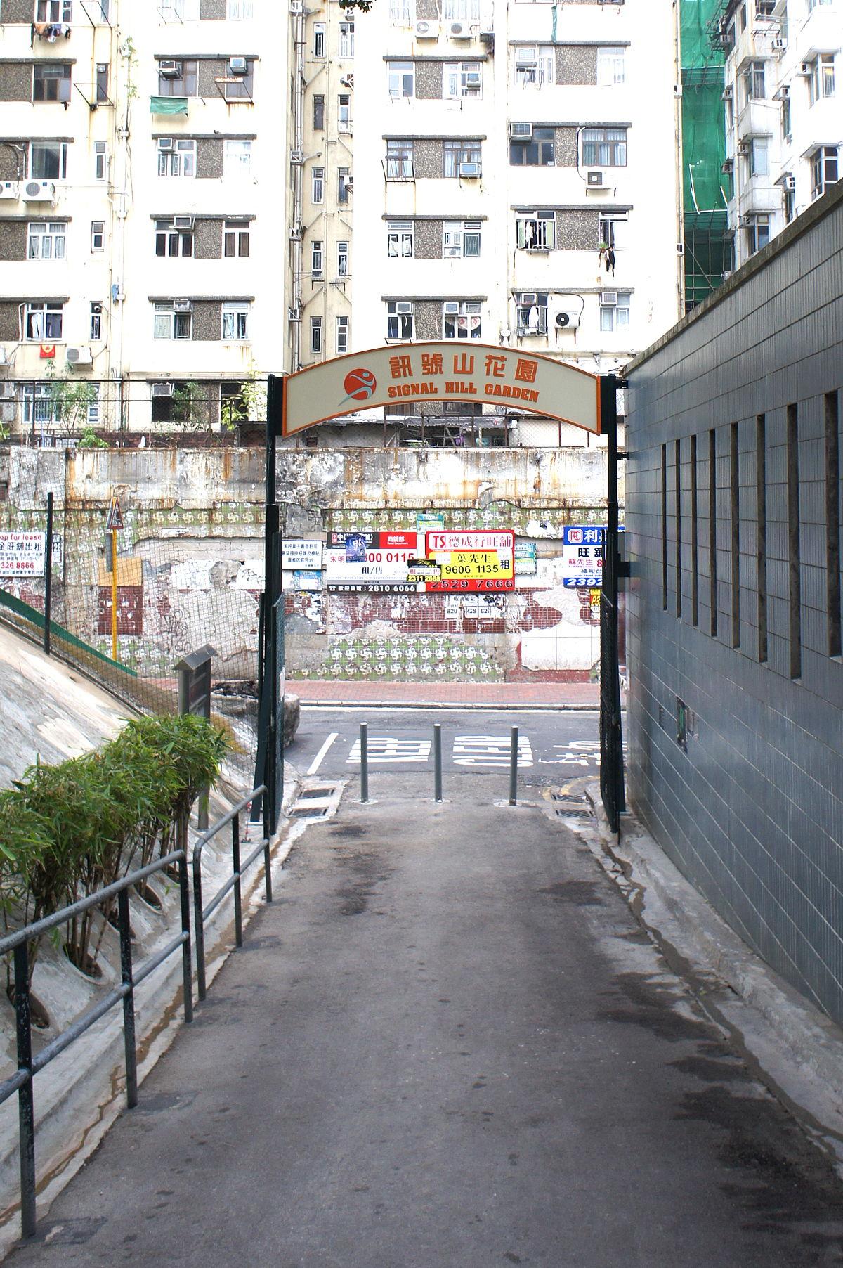 File:Signal Hill Garden (Tsim Sha Tsui, Hong Kong).jpg - 維基百科,自由的百科全書