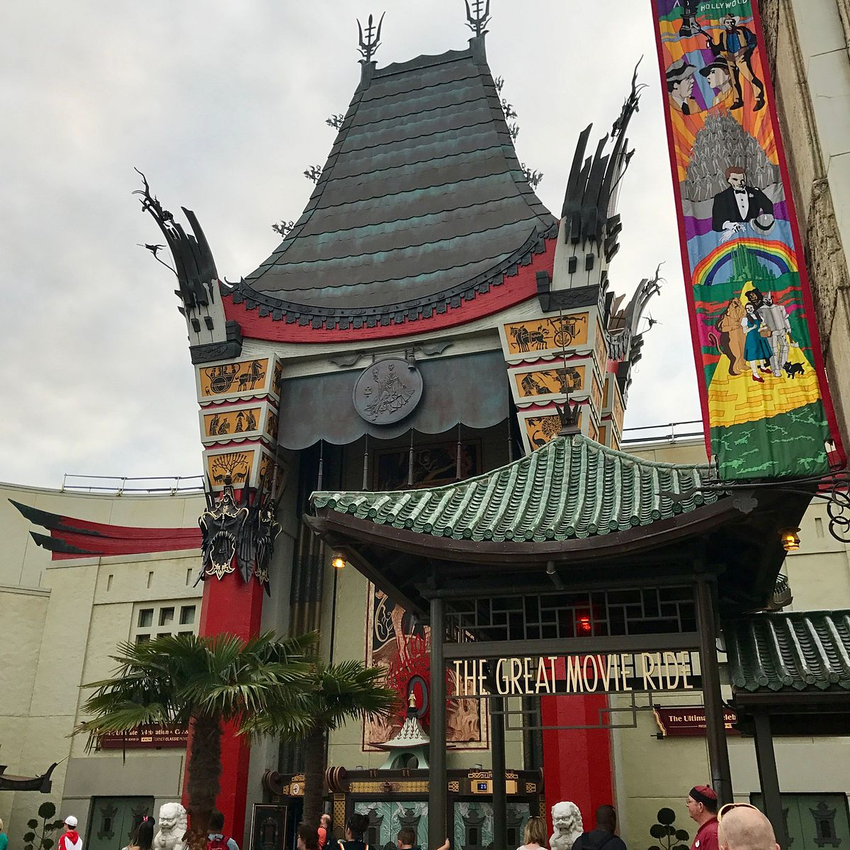 wheelchair jump high back leather chairs the great movie ride - wikipedia