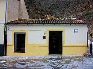 Català: Exterior de la casa-museu del poeta Mi...