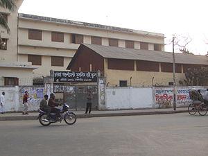 Dhaka Government Muslim High School