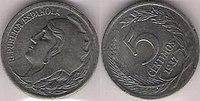 5 céntimos de 1937 del bando republicano.