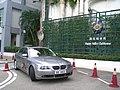 香港賽馬會跑馬地會所 - 維基百科,自由的百科全書