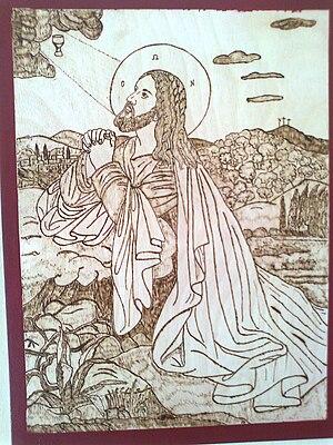 English: Icon of Jesus praying. Pyrography. Ελ...