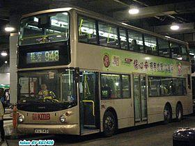 過海隧道巴士948線 - 維基百科,自由的百科全書