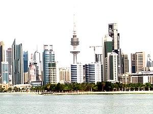 English: Kuwait City