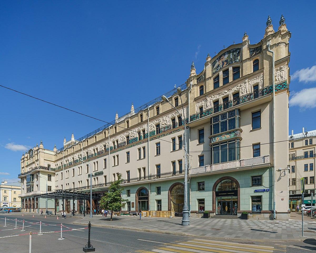 Hotel Metropol Moscow - Wikipedia