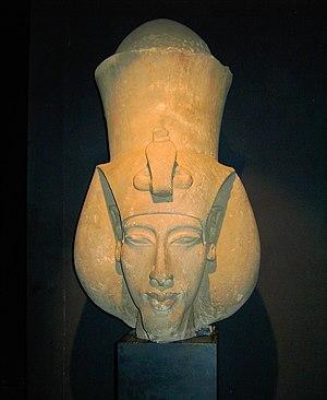 Musee national - alexandrie akhenaton