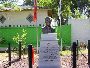 Mustafa Kemal Ataturk Memorial in Yehud, Israel