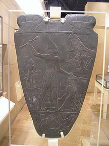 NarmerPalette-ROM-back.jpg