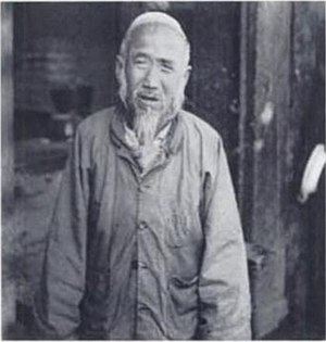 Poor muslim working man in Republic of China.
