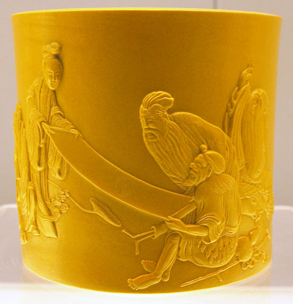 File:Qing-YellowGlazedBrushHolderJingdezhenWare-ShanghaiMuseum-May27-08.jpg