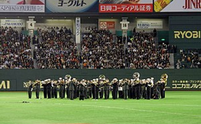 Mlb Japan Opening Series 2008 Wikipedia