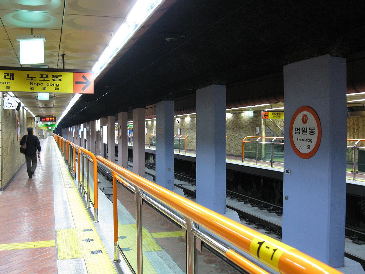 凡一駅 (釜山交通公社) - Wikipedia