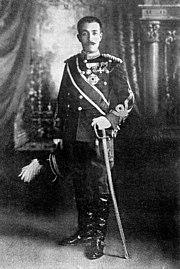 竹田宮恒久王 - Wikipedia