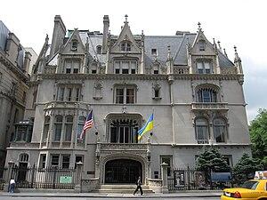 Ukrainian Americans in New York City  Wikipedia