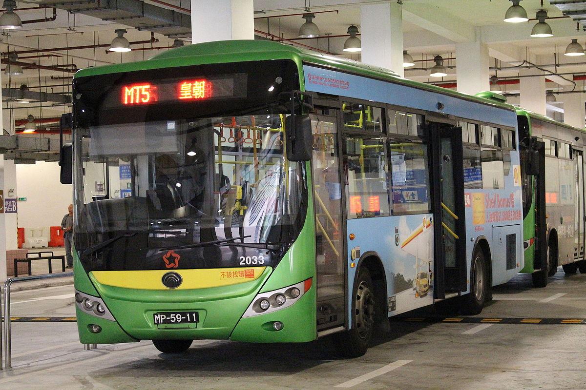 澳門巴士MT5路線 - 維基百科,自由的百科全書