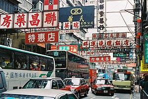 Calle de Kowloon