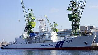 List of Japan Coast Guard vessels and aircraft  Wikipedia