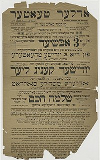 Picture of poster with worn edges and yiddish writing