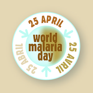 World Malaria Day Button (english)