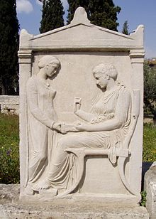 Ancient furniture  Wikipedia