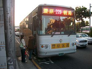 臺中市公車229路 - 維基百科。自由的百科全書