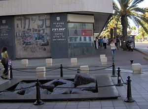 Monument marking the site of the assassination...
