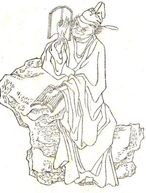 盧照鄰 - Wikipedia