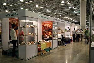 Crocus exhibition center
