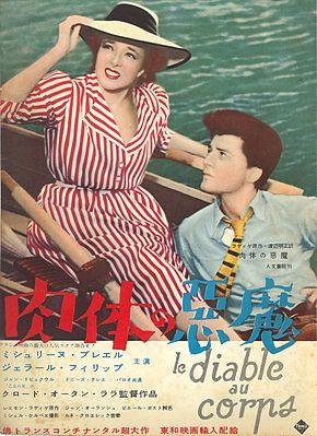 Le Diable Au Corps Film 1986 : diable, corps, Diable, Corps, (film,, 1947), Wikipédia