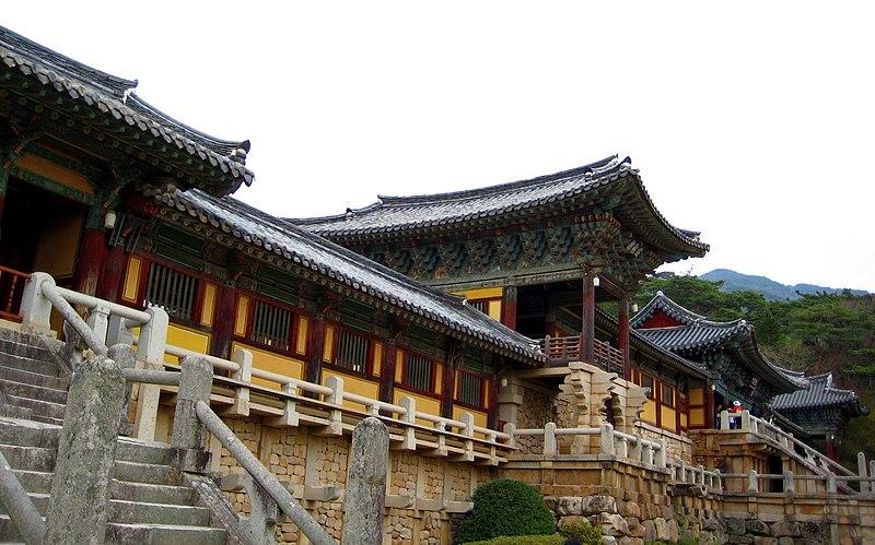 File:Korea-Gyeongju-Bulguksa-33.jpg