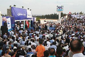 Début de la campagne du parti Ennahda à Sidi B...