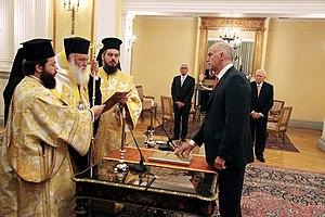 George Papandreou is sworn in as the 182nd Pri...