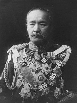General Katsura Tarō in 1886 Blue uniform