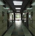 佳翠苑 - 維基百科,自由的百科全書